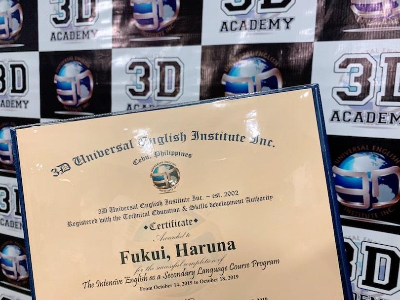 3d 卒業証書