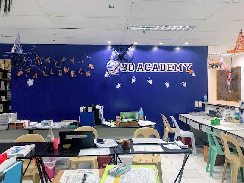 3d academy受付