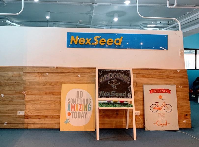 NexSeedの看板